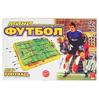 гимн футбола россии: